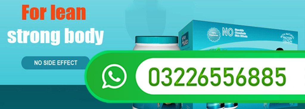 Body Buildo Price in Pakistan Lahore Karachi Islamabad