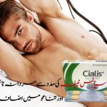 Cialis-Tablets-in-Pakistan-2