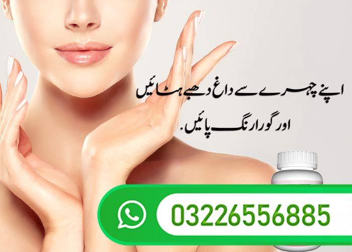Vita-White-Cream-in-Pakistan-2