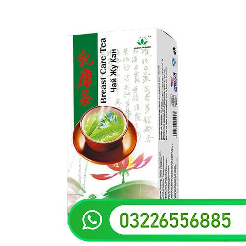 usefulness of green global breast care tea: breast cancer is the most traditional of most cancers loss of life in ladies global. however rates variety approximately 5-fold around the sector