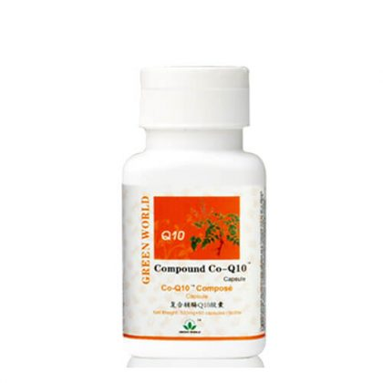 oq10 Has Additionally Been Studied as A Preventive Treatment for Migraine Headaches, Though It Can Take Numerous Months to Paintings. It Has Also Been Studied for Low Sperm Rely, Cancer, Hiv, Muscular Dystrophy, Parkinson's Disorder, Gum Disease