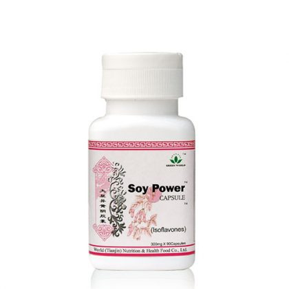 soy power capsule in pakistan the element of this product is extracted from soybeans and is a natural possibility for artificial woman hormones. this product helps the pinnacle