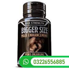 Max Strength Bigger Size in pakistan